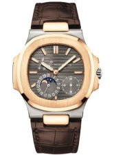 PATEK PHILIPPE NAUTILUS ROSE WHITE GOLD