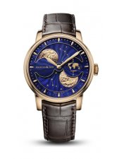 ARNOLD & SON ROYAL COLLECTION HM DOUBLE HEMISPHERE PERPETUAL MOON
